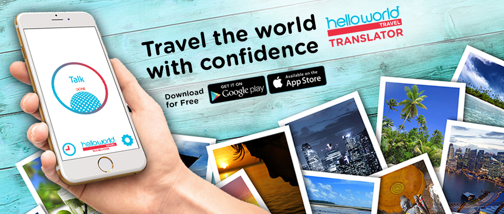 Helloworld's Travel translator